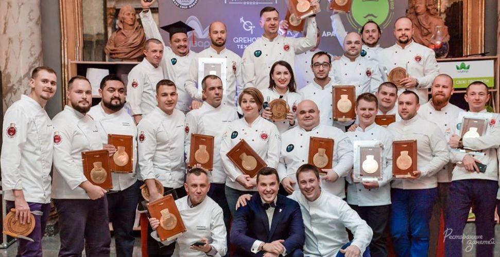 Фото отчет с итогового награждения конкурса 13chefs / 13шефів
