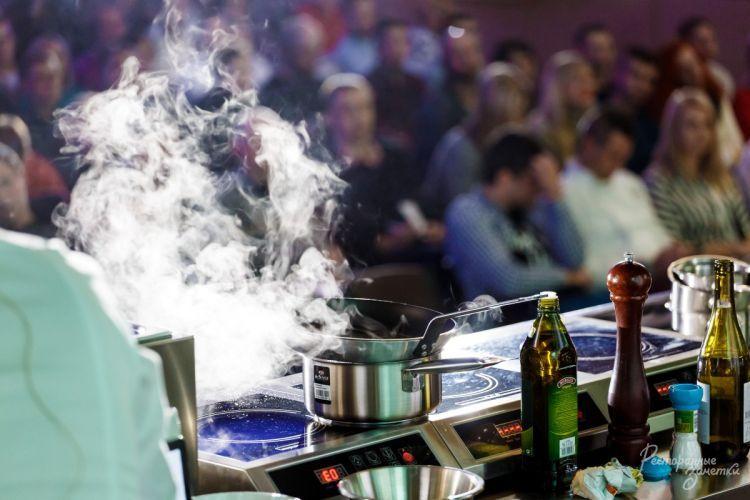 13 мировых шеф-поваров на одной сцене!
