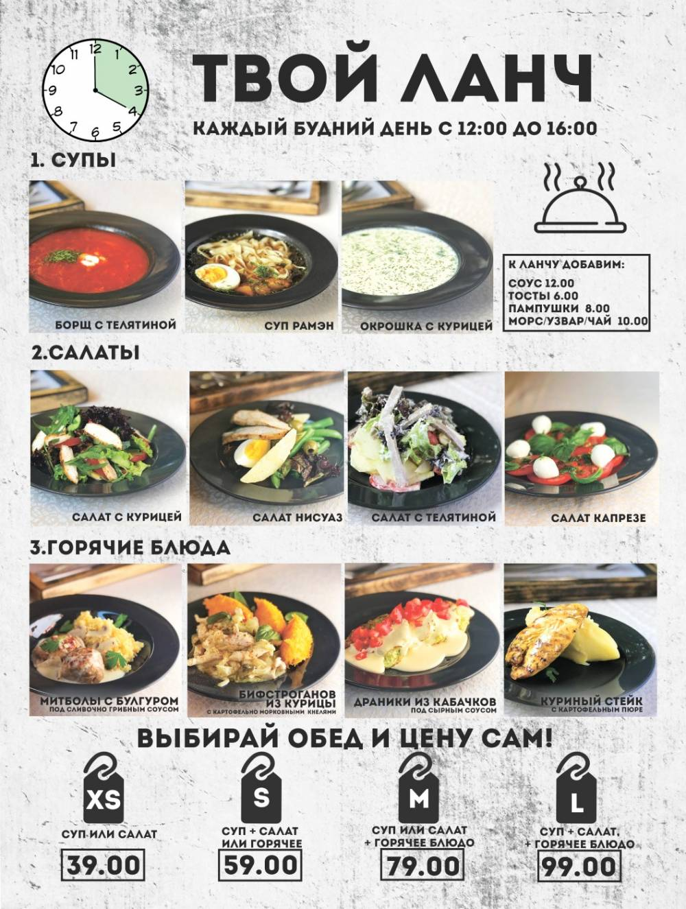 Бизнес-ланч One2One Casual Restaurant (закрыт)
