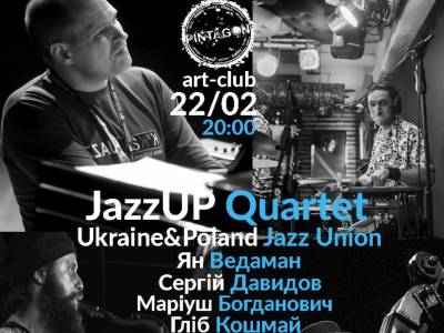 Ukraine & Poland Jazz Union. ѕоверненн¤