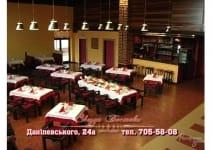 Ресторан Звезда востока Харьков