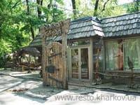Ресторан ЗЕЛЕНЫЙ ПОПУГАЙ Харьков