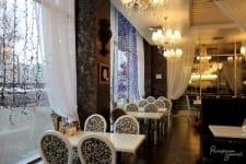 Ресторан MAFIA на Алексеевке Харьков