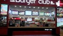 Фастфуд Burger CLUB ресторан быстрого питания в ТРЦ Французский Бульвар Харьков