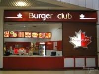 Фастфуд Burger CLUB ТМ ресторан быстрого питания в Дафи Харьков
