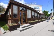 Кафе KORITZA - like home cafe пл. Поэзии Харьков