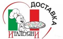 Доставка Итальяни онлайн пицца-бар Харьков