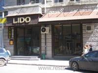 Кафе LIDO Харьков