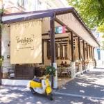 Кафе Forchino Харьков