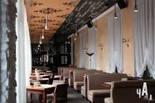 Ресторан Чача Харьков