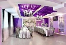 Ресторан Фиолет Харьков
