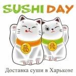 Доставка SUSHI DAY Харьков
