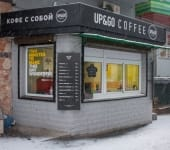 coffee point UP&GO COFFEE Харьков