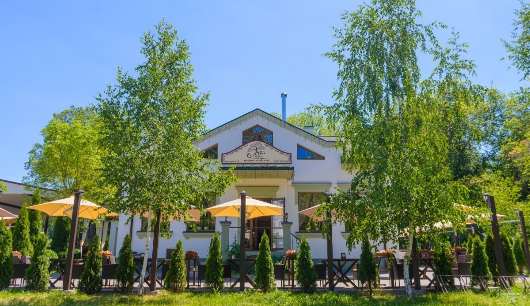 Ресторан Шоти-Парк, Харьков