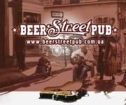Паб Beer Street Pub Харьков