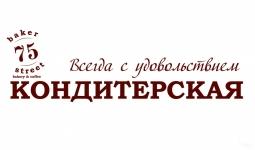 Кондитерская Baker 75 street на Мироносицкой Харьков