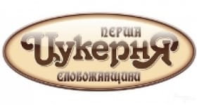 Кондитерская Перша Цукерня Слобожанщини на Пушкинской Харьков