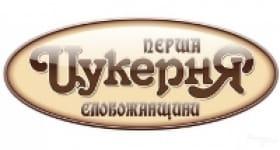 Кондитерская Перша Цукерня Слобожанщини на Тринклера Харьков