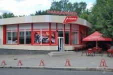 Пиццерия Maranello на Рымарской Харьков