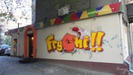 Фастфуд FryChi Харьков