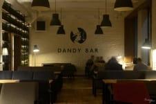 Бар Dandy bar Харьков