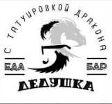 Бар Дедушка с татуировкой дракона Харьков