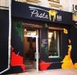 Пиццерия PastaBARGROUP Харьков