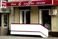 Кофейня Кофемания Tea & coffee room Харьков