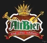 Пивной ресторан AltBier шоу-ресторан Харьков
