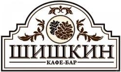 Кафе-бар Шишкин кафе-бар  Харьков