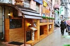 Ресторан-Перец ресто-пати-бар