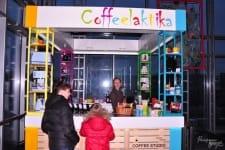 Кофейня-Coffeelaktika на пр. Науки