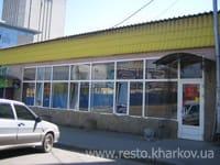 Кафе Юнiсть плюс Харьков