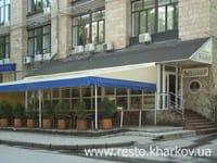 Ресторан ЭКСКАЛИБУР Харьков