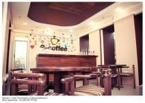 Кофейня e - coffee Харьков
