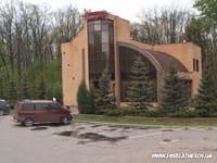 Загородный ресторан ШЕРВУД Харьков