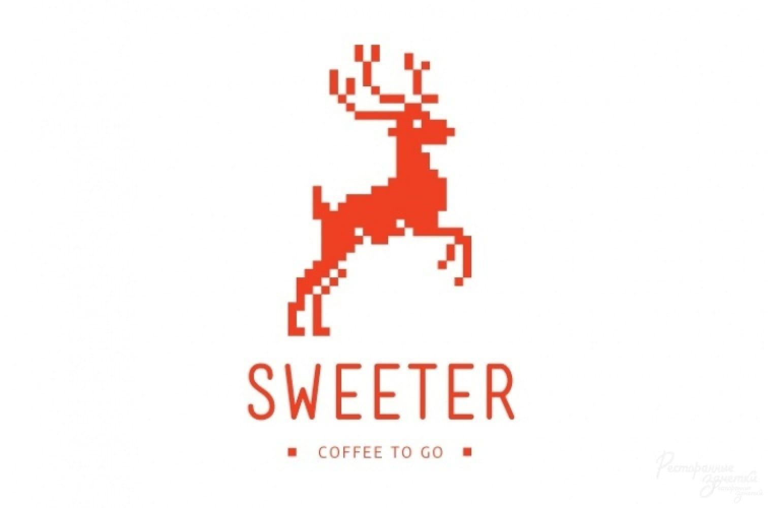 Кофейня SWEETER coffee to go в ТРЦ Магелан