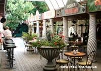 Ресторан Шарикоff kharkov