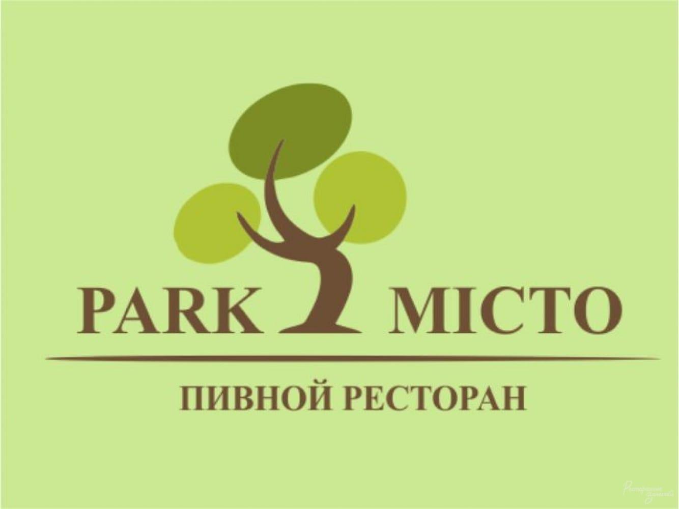 Пивной ресторан PARK МІСТО, Харьков