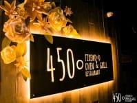 Ресторан 450 firewood oven&grill Харьков