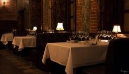 Ресторан-клуб Chill′s Харьков