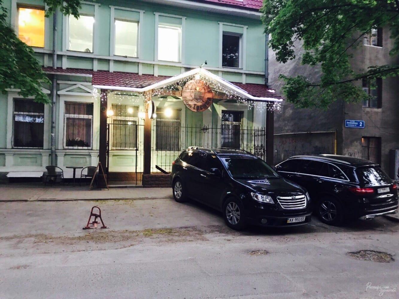 Паб Злобная Гретта бельгийский паб, Харьков