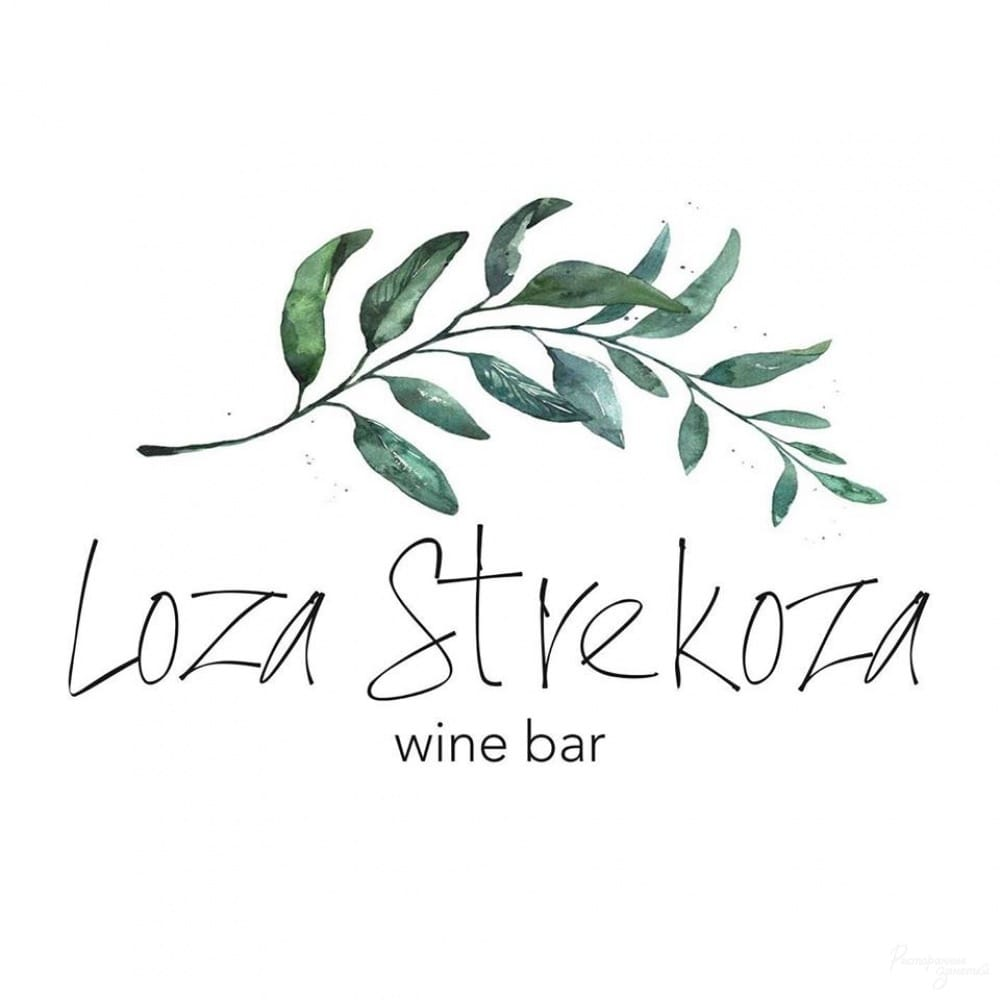 Бар Loza Strekoza Wine bar, Харьков