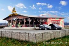 Загородный ресторан Авто-гриль мисливець Харьков