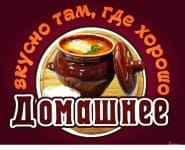 Кафе Домашнее кафе Харьков