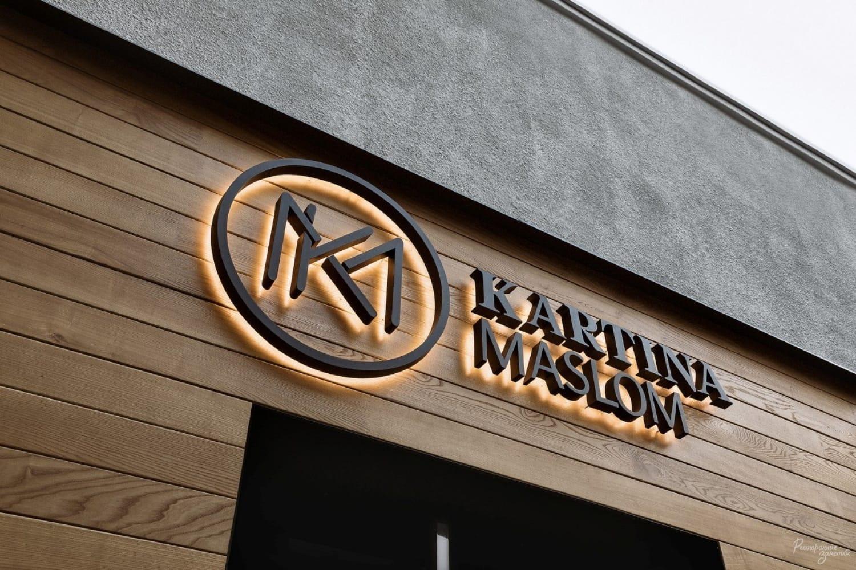 Ресторан Kartina Maslom, Харьков