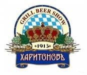 Ресторан Харитоновъ ресторан-пивоварня Харьков