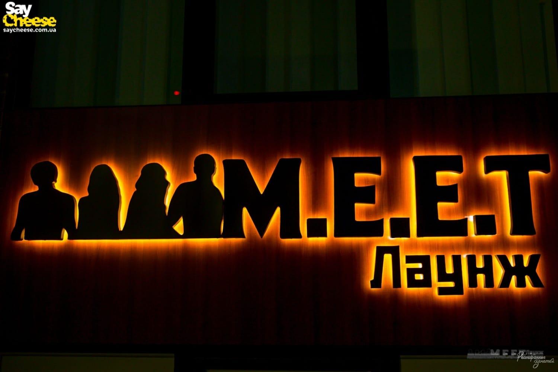 Бар M.E.E.T лаунж, Харьков