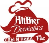 Доставка AltBier Доставка Харьков