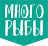 Доставка МНОГО РЫБЫ Харьков